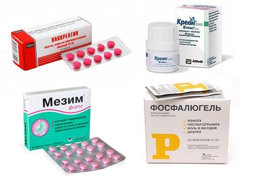 Лечение желудка при беременности