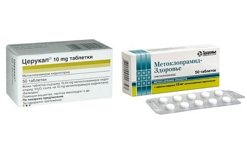 Препараты для улучшения моторики желудка