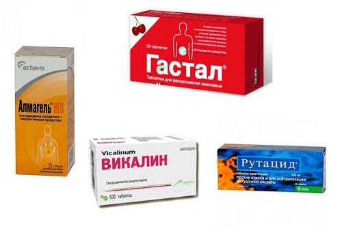 Препараты при поверхностном гастродуодените
