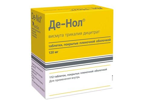 Де-Нол препарат