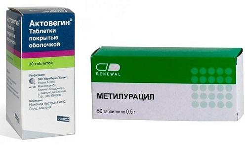 Лекарства для защиты слизистой
