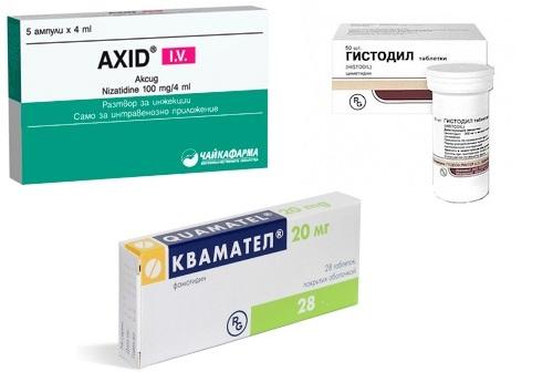 Препараты для снижения кислотности
