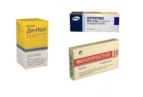 Препараты для защиты слизистой
