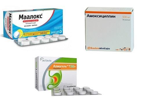 Препараты при эрозивном гастрите