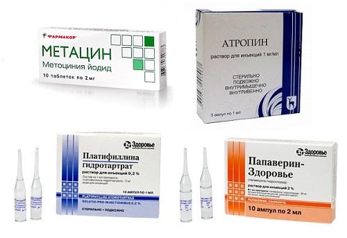 Препараты при язвенной болезни