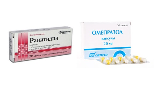 Ранитидин и Омепразол